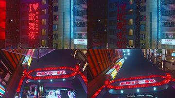 日本歌舞伎町视频素材