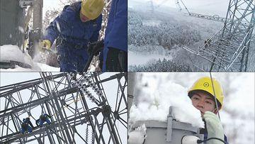 日本电力公司维护设备视频素材