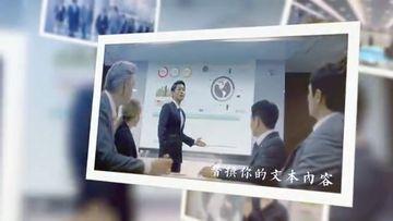 企业幻灯片展示悬空PR模板