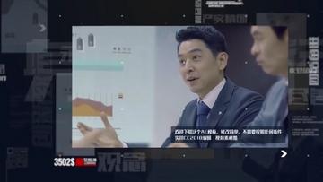 黑色科技企业宣传展示AE模板
