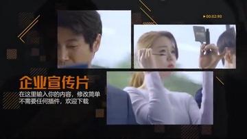 企业宣传片视频展示PR模板