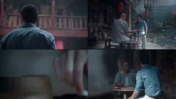 中国风休闲生活喝茶下棋